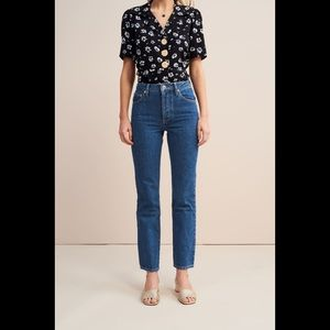 Rouje Pigalle jeans - size 29 - nwt